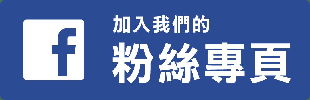 台灣按摩網